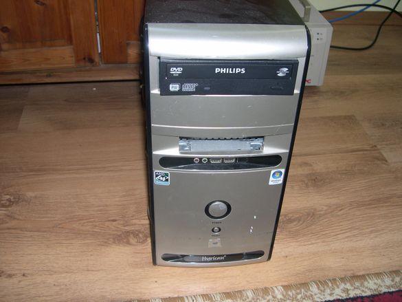 маркова кутия за компютър