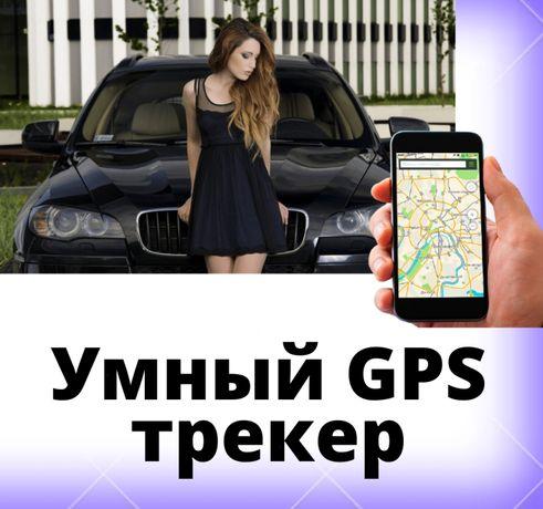 GPS трекер для контроля авто в Алматы с блокировкой двигателя