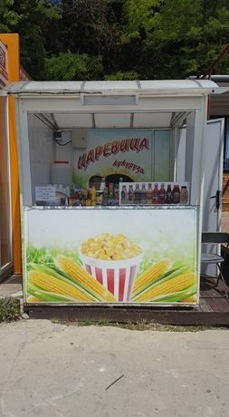 Павилион за сладка царевица