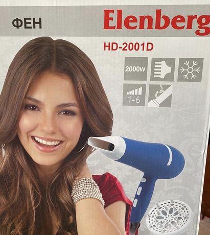 Фен d2000 elenberg новый