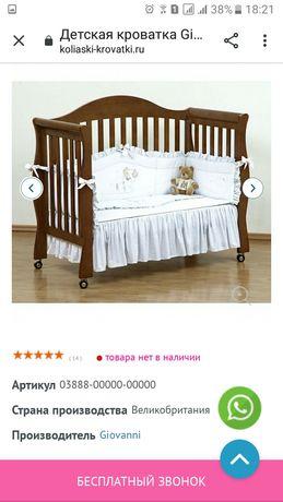Детская кроватка из Англии