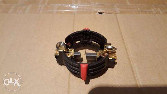 Четкодържач комплект с четки за перфоратори GBH 2-26 800W