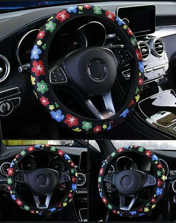Велурен калъф на цветя и звезди за волан на женски автомобил
