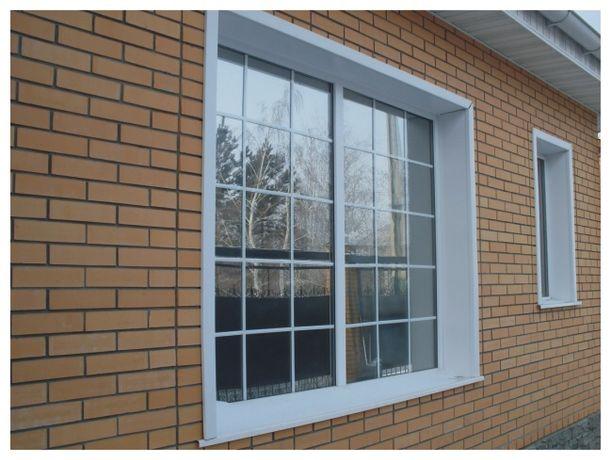 Пластиковые окна,двери,балконы,лоджии,витражи!Демонтаж и установка!