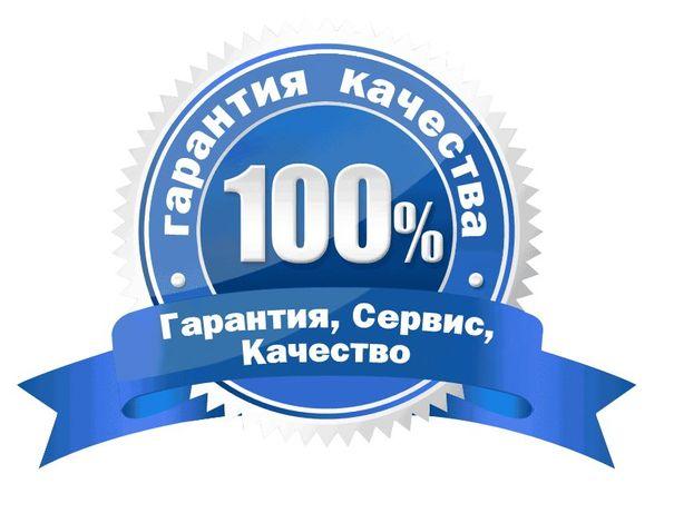 Ремонт телевизоров в Павлодаре