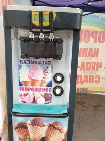 Продается  мороженое аппарат