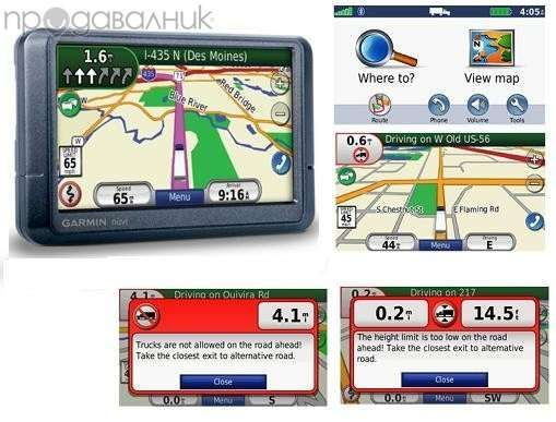 Трансформиране на Garmin Гармин навигация от кола на Камион ТИР TIR