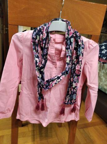 Сладка риза с шал