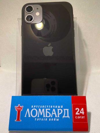 Продается iPhone 11