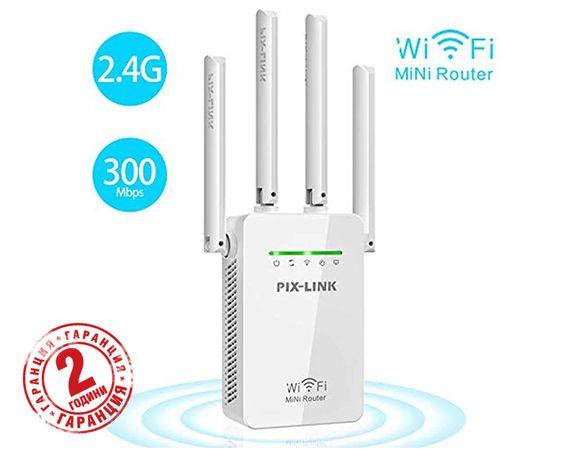 Усилвател на WiFi Безжични мрежи, Рипийтър, WiFi Router с ВЪНШНА АНТЕ