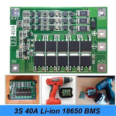 BMS контроллеры