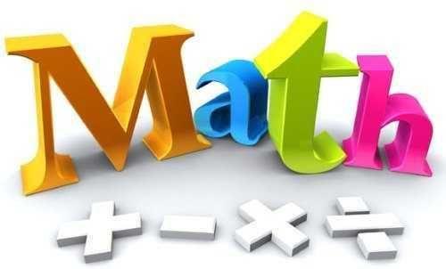 Дистанционни уроци по математика от 2 до 7 клас, домашни.