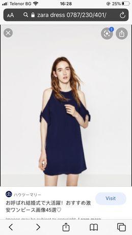Синя рокля Zara