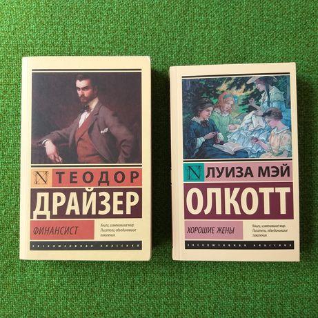 Разные интересные книги