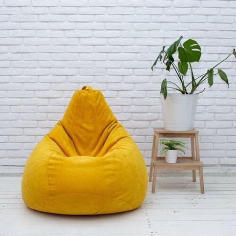 Кресло мешок l пуфик l бин бэгl кресло груша