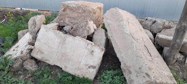 Б/у блоки под фундамент,под бут
