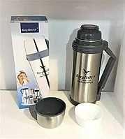BergOFF термос 2-литровый