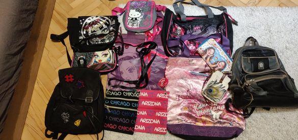 Детски чанти раница и шапки