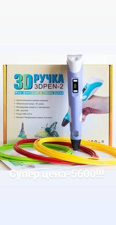 3D ручка новая в наличии