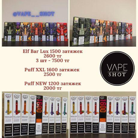 Puff bar 1200,1500,1600