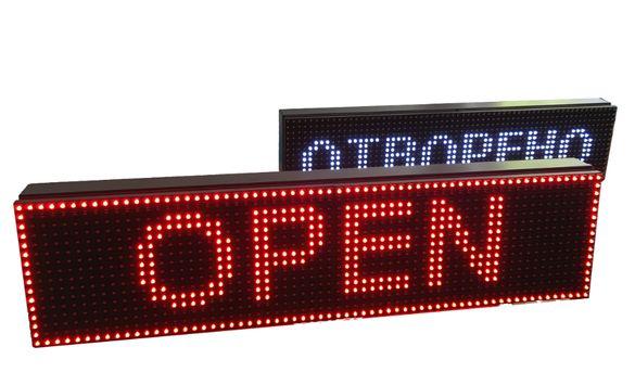 LED табела 4 в 1 отворено/затворено с вграден часовник и надписи