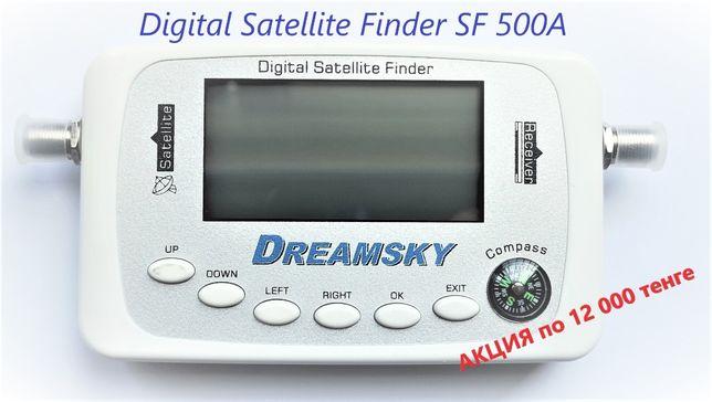 Прибор для настройки спутниковых антенн SF 500A