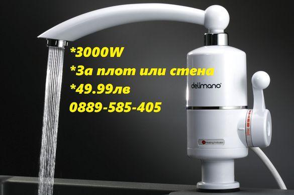 Нагревател за вода смесителна батерия проточен бойлер за плот чешма