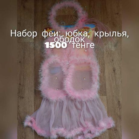 Набор для юной принцессы