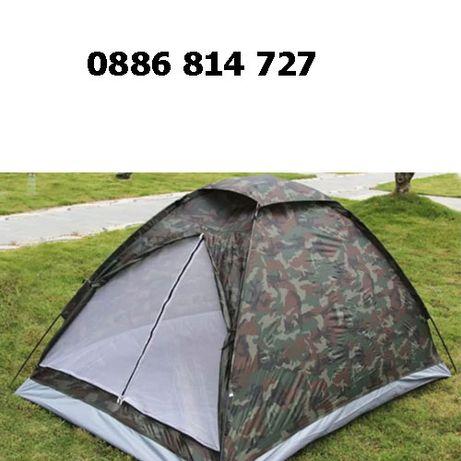4 местна палатка камуфлажна палатка за къмпинг - за 4 човека