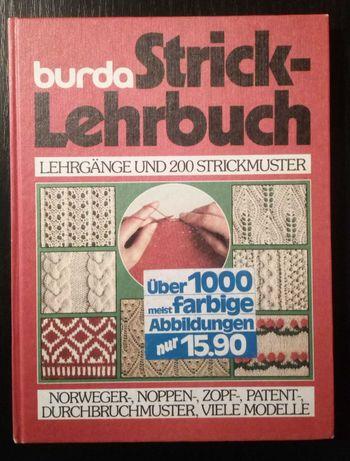 """Carte """"Burda Strick - Lehrbuch"""""""
