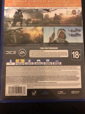 Игры Battlefield 1 revolution c дополненной картой и 4