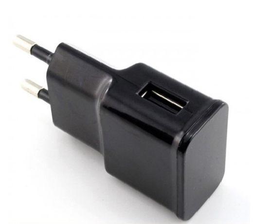 Alimentator USB