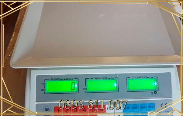 Японски кантар до 40 кг с тава ,професионална екетронна везна нова