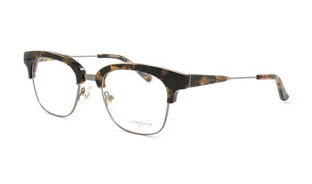 Rame Libeskind Germany ochelari de vedere autentici