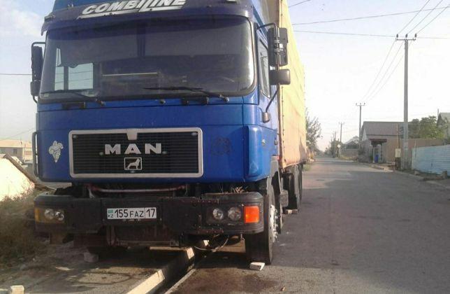 Фургон лентяйка