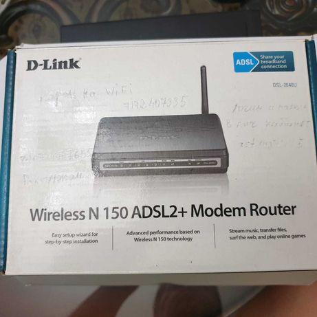Модем роутер D-Link