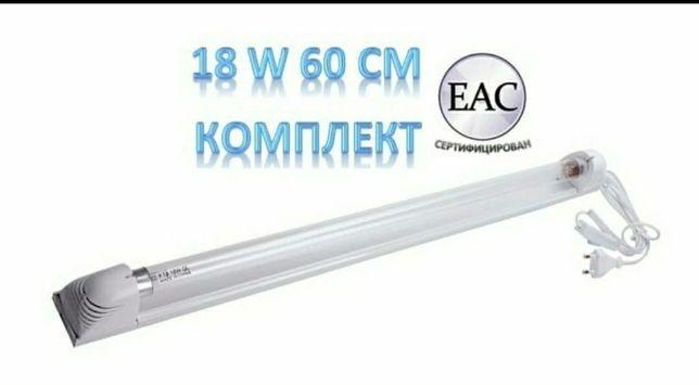 Кварцевая ультрафиолетовая бактерицидная лампа / облучатель 18 Вт