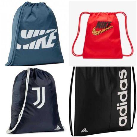 Оригинална Мешка / Раница Nike / Adidas