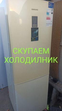 Холодильник холодильник