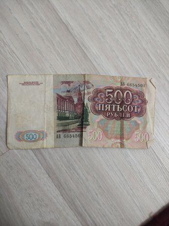 Банкнота 500 рублей 1991