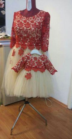Set rochii mama și fiica
