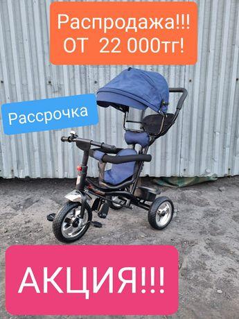 Новый детский велосипед-коляска.