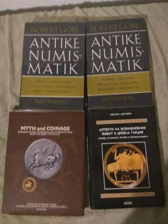 Книги за нумизматика