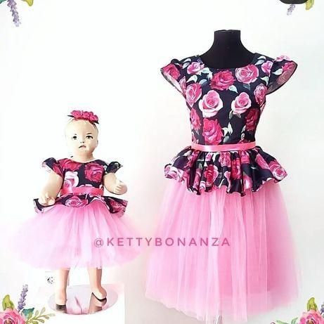 Продам платья мама и доча