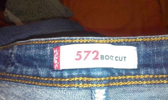 продавам маркови дънки