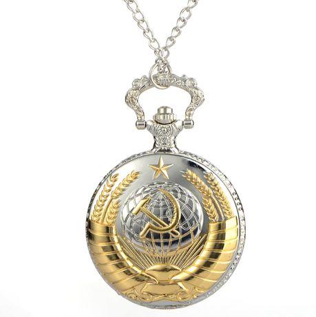 Джобни часовници СССР - златист, сребрист, кафяв, черен