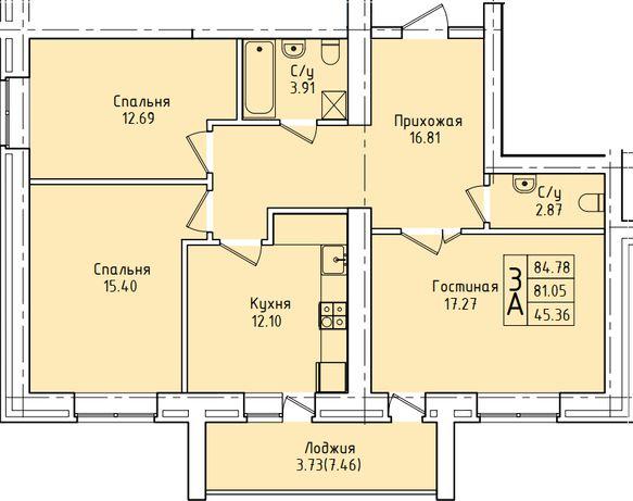 эксклюзивная полноценная 3х комнатная квартира 84.78м2