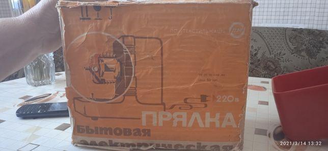 Электропрялка СССР