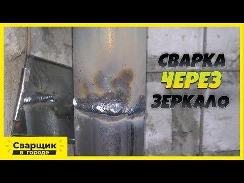 Сварщик Газосварка Сварка железных труб Газопровод Водопровод