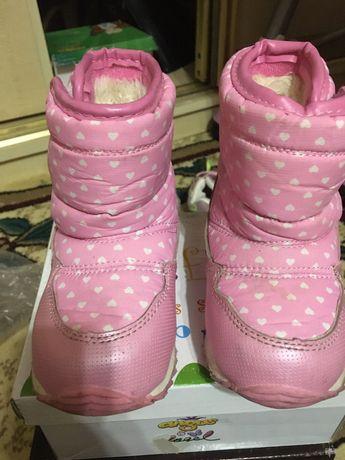 Дутыши детские. Обувь